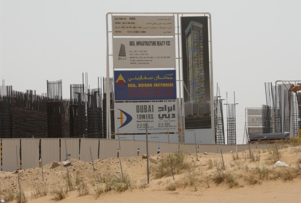 Fayrouz Tower, Emirates City of Ajman