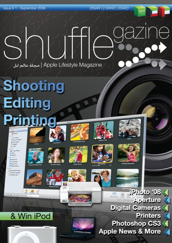 shufflegazine_sept2008_cover