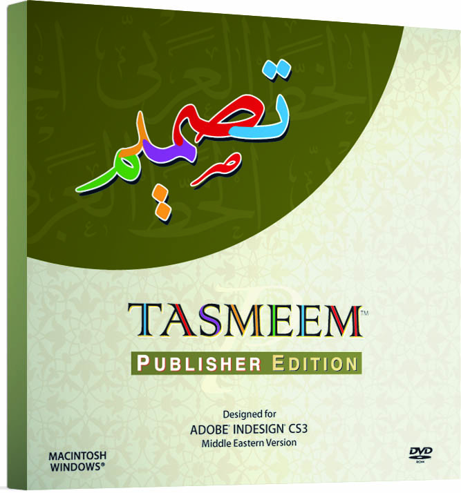 tasmeem-publisher-edition