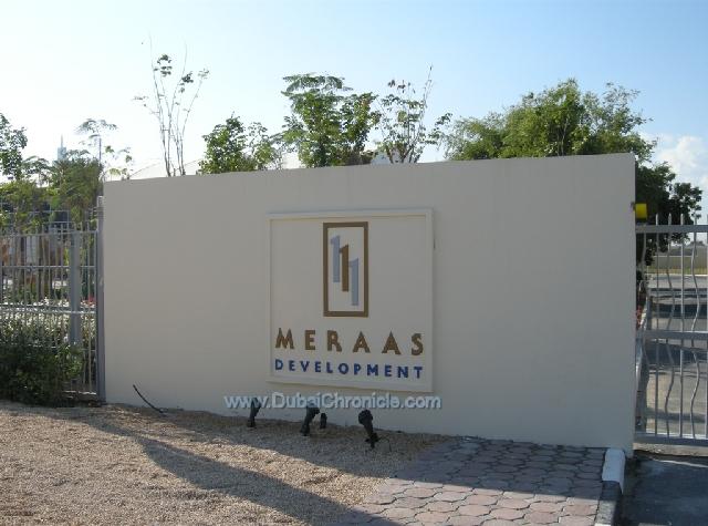 meraas-hq-08-december-2008-006