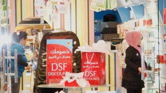shopping-during-dsf-2009-6