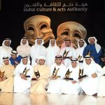 Dubai Culture to host Dubai Festival for Youth Theatre from Nov. 14 to 24 to promote young Emirati talent