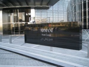 Armani Hotel 1