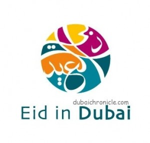 Eid-Logo English