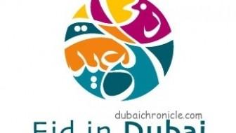 Eid-Logo English