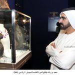 Art Dubai 2011 opens