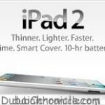What you need to know for buying iPad 2