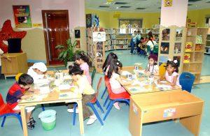 Dubai Public Library