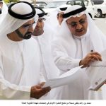 HH Sheikh Mohammed bin Rashid grants scholarships to 20 top students