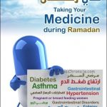 Health awareness campaigns for Ramadan