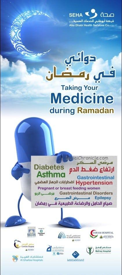 Health awareness campaigns for Ramadan