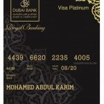Dubai Bank Credit Card wins Visa design award