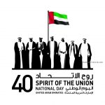 40th National Day celebrations begins