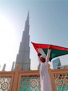 National Day celebrations at Downtown Dubai