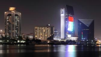 Emirates NBD -The largest illuminated National Flag in the UAE