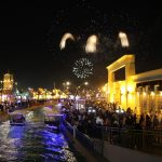 Global Village concluded 2011 with 2 million visitors