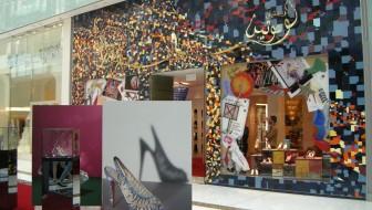 Christian Louboutin - The Dubai Mall 1