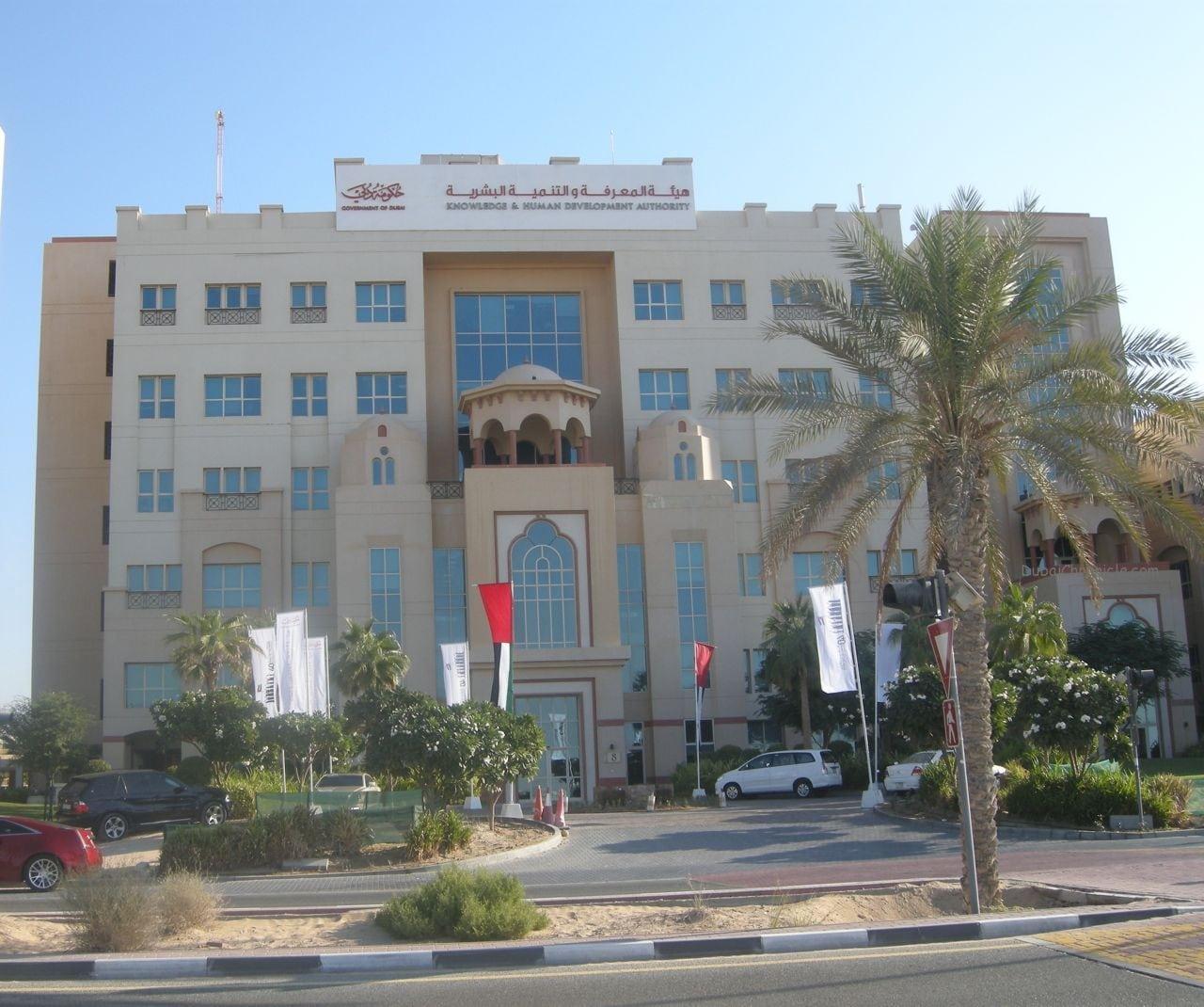 KHDA Dubai