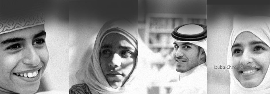 young arabs faces
