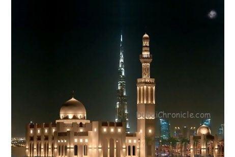 Emaar mosque