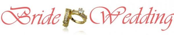 Bride & Wedding Logo