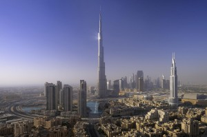Downtown Dubai by Emaar Properties