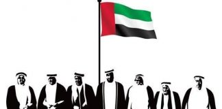 Spirit of the Union'' is the official logo of 41st National Day celebrations