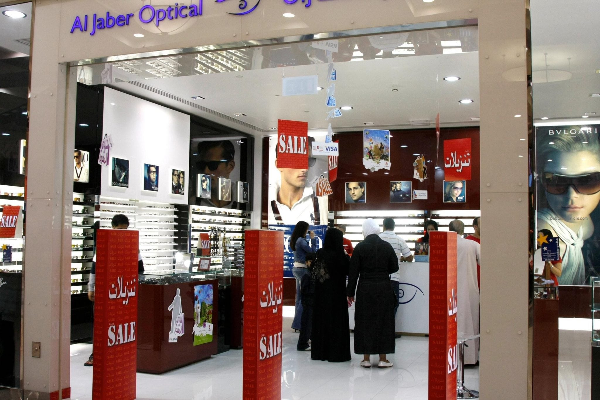 Dubai Inflation Rose 3.53% in August