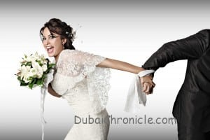 Bride-3ayzah Atgawez