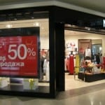 DSS Top Deals and Promotions across Dubai Shopping Malls