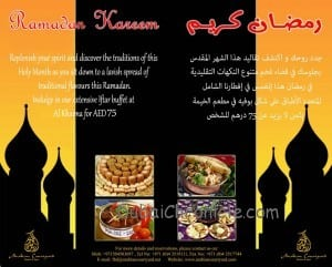 Iftar Buffet Arabian Courtyard Hotel & SPA