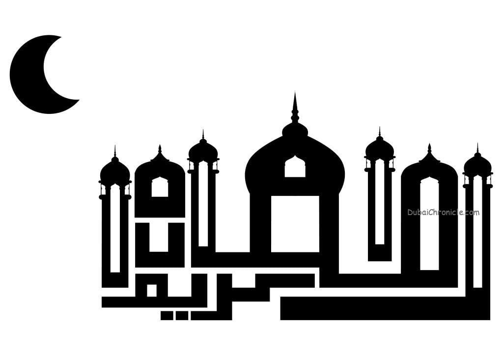 'Reflections on Ramadan' - Typographic Mosque by Afra Al Suwaidi