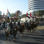 A Look Back at UAE National Day Parade