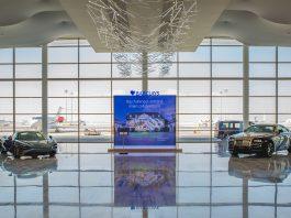 Lounge for Private jet flyers at Mohammed bin Rashid Aerospace Hub at Dubai South