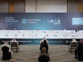 """The Abu Dhabi National Energy Company PJSC (""""TAQA"""") announced today that it will be the official host of the World Utilities Congress."""