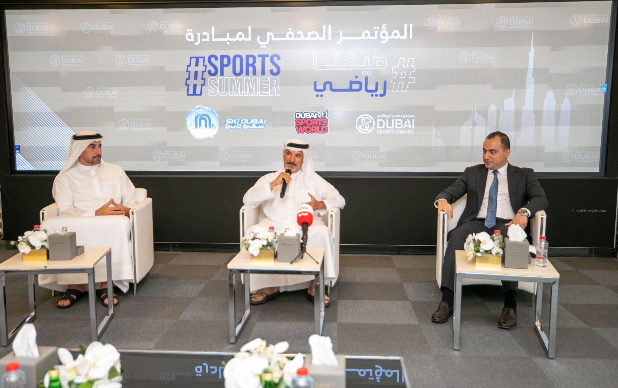 أعلن مجلس دبي الرياضي عن مبادرة جديدة كاملة ،