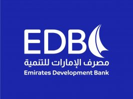 Emirates Development Bank [EDB] today announced that it has signed an agreement with Beehive, the UAE's first Peer-to-Peer lending platform.