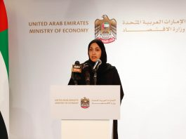 The Ministry of Economy (MoE) held an extensive media briefing on the system for combating money laundering and more.