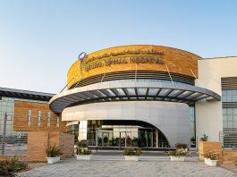 Neuro Spinal Hospital at Dubai Science Park