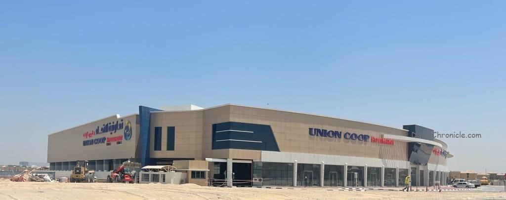 Union Coop - the largest consumer cooperative in the UAE, has opened its new center consisting the 22nd hypermarket branch.