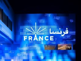 France is delighted to announce that 79,559 of these visitors have visited the France Pavilion at Expo 2020.