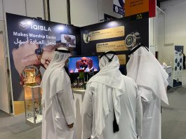 iQIBLA, the leading smart wearable technology brand, launched the world's first smart ring, the Zikr Ring, at the ongoing GITEX Technology Week 2021.