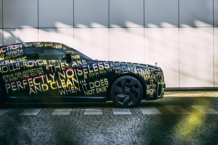 Rolls-Royce Motor Cars announced its first fully electric motor car
